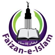 Faizan-e-Islam Emergency Appeal
