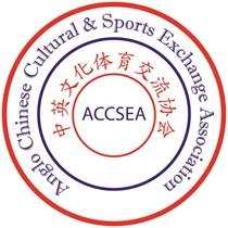 ACCSEA UK