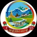 Balaram Ghale