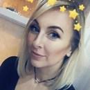 Natasha Speight