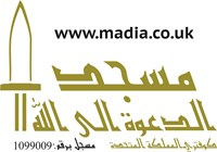 Madia Coventry
