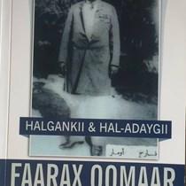 Suad Hassan