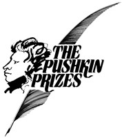 The Pushkin Prizes