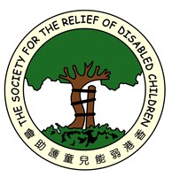 The Society for the Relief of Disabled Children 香港弱能兒童護助會