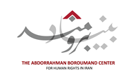 Abdorrahman Boroumand Center for Human Rights in Iran