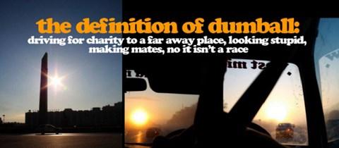 It's not a race!