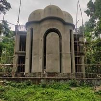 Narshinghapur Islamic Centre