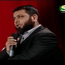 Mohammed Sarker