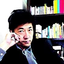 Taro Ikeba