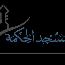 Masjid Al-Hikmah (Selwyn Road Masjid)