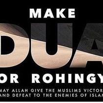 Islam Appeal