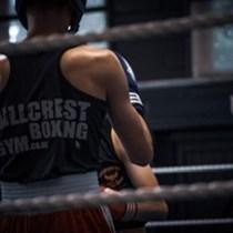 Hillcrest Amateur Boxing Club