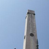Red Lodge War Memorial Fund