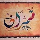 Mohammad Q Fazal