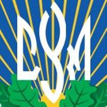 Ukrainian Youth Association of Great Britain
