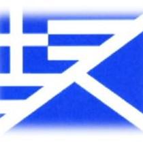 Aberdeen Scottish Hellenic Society