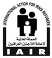 International Action for Iraqi Refugees (IAIR)